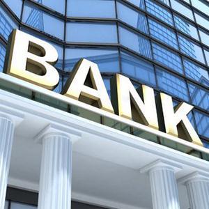 Банки Верхней Туры