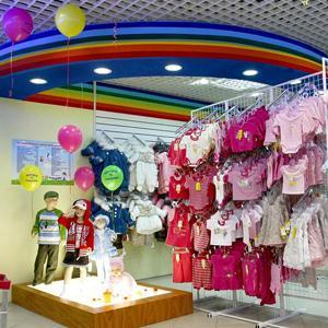 Детские магазины Верхней Туры