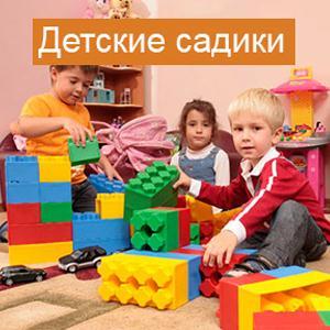 Детские сады Верхней Туры