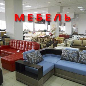 Магазины мебели Верхней Туры