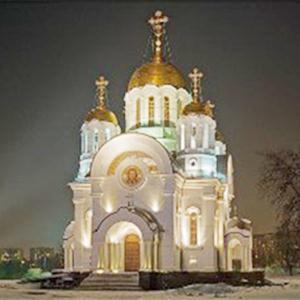 Религиозные учреждения Верхней Туры