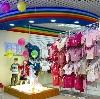 Детские магазины в Верхней Туре