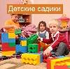 Детские сады в Верхней Туре