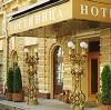 Гостиницы в Верхней Туре