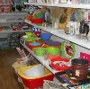 Магазины хозтоваров в Верхней Туре