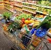 Магазины продуктов в Верхней Туре