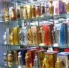 Парфюмерные магазины в Верхней Туре