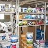 Строительные магазины в Верхней Туре