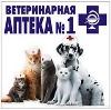 Ветеринарные аптеки в Верхней Туре