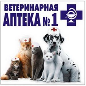 Ветеринарные аптеки Верхней Туры